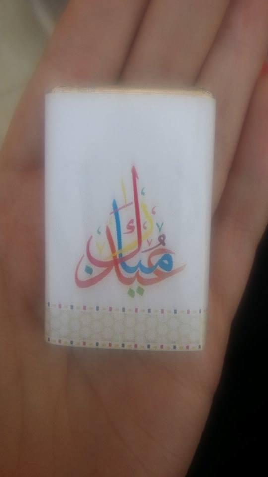 Eid themed chocolate